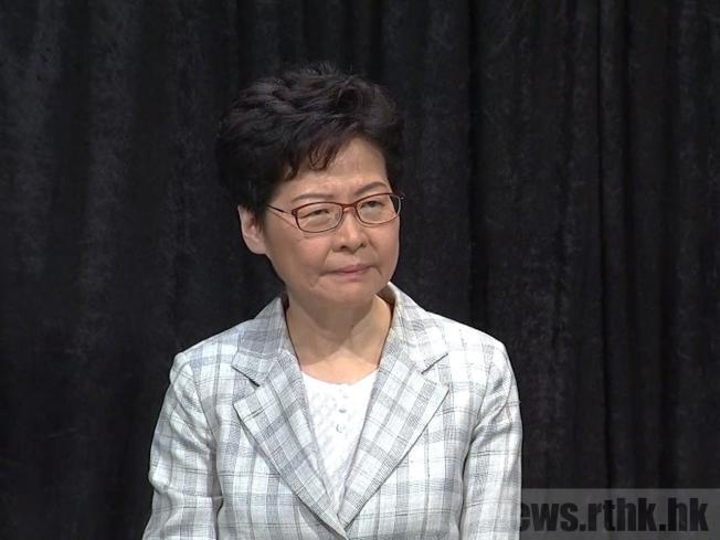 香港行政長官林鄭月娥。(取材自香港電台)