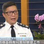 央視專訪/港警一哥鄧炳強:「止暴制亂」放最重要位置