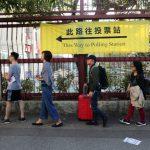 這是「民意審判」 香港建制派為何大敗? 2個理由