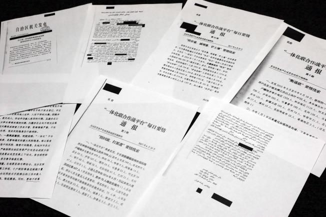 國際調查記者同盟新得到的秘密文件顯示中共如何囚禁100多萬維吾爾人、哈薩克人和其他穆斯林少數族裔的計畫。(美聯社)