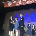 中文學校聯合會 學術賽頒獎