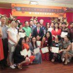 佛州華人華僑聯合會 感恩節歡聚