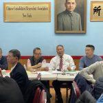 中華公所主席任期將滿 明年換屆選舉