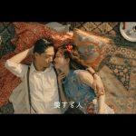 才辦完婚禮 林志玲與AKIRA攜手放閃甜喊「親愛的」
