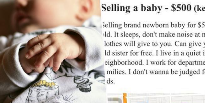 Craigslist出現500元賣嬰廣告,還附送嬰兒四歲的姊姊。(佛州警方照片)