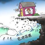 漫畫/民意海嘯