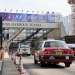受示威影響封閉近二周 香港紅隧27日重開