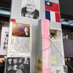 「我還是喜歡香港」 示威風波後 留學生的真心話大告白