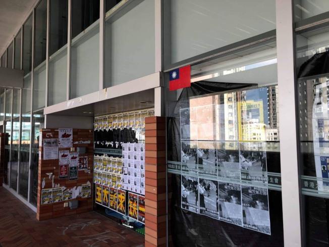 香港大學校內不時見到有人貼上中華民國國旗貼紙,中華民國國旗成為反送中示威的一種象徵。圖/港大台生提供