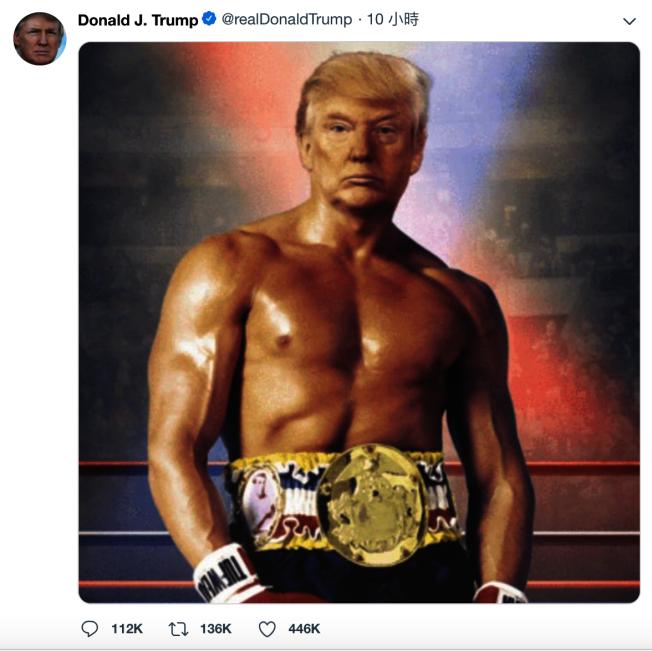 川普27日推文貼上自己的洛基合成照,沒有任何文字解釋。取自推特@realDonaldTrump