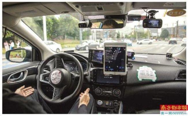 自動駕駛出租車在行駛中駕駛員幾乎不用進行操作,雙手可以離開方向盤。(取材自南方都市報)