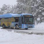 從加州到紐約 風雪周末來襲 南達州積雪恐達36吋