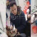 3華裔涉搶華埠賭檔 持槍指頭洗劫11人