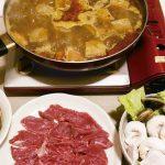 我愛一個人煮/快速的燒肉和麻辣鍋