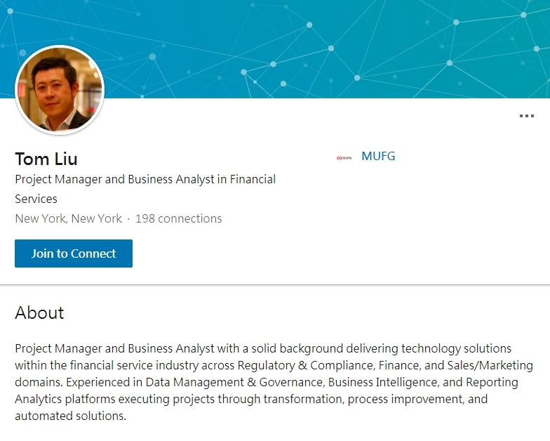 Tom Liu工作自介。圖/截取自linkedin