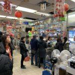 法拉盛最大華人一元店 感恩節清倉關門 已多家熄燈 不少業者苦撐