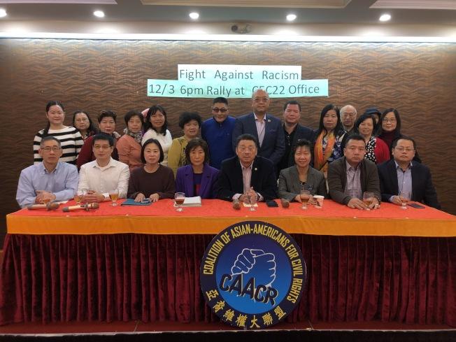 亞裔維權團體30日與全市五區家長代表宣布將再舉行示威,要求科迪下台。(記者顏潔恩/攝影)