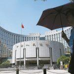 中國人民銀行行喊話 人民幣不搞競貶