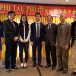 斐陶斐榮譽學會 頒獎2華裔學生