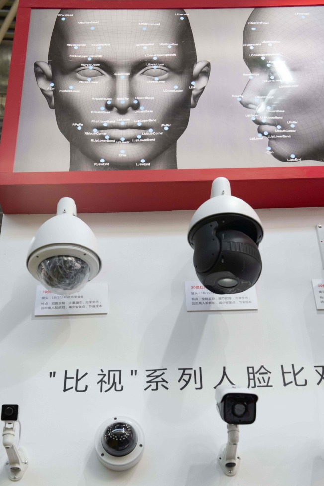 中國從12月1日起,要求電信商搜集註冊新手機用戶的面部掃描信息,引起外界有關個人隱私的關注。(Getty Images)