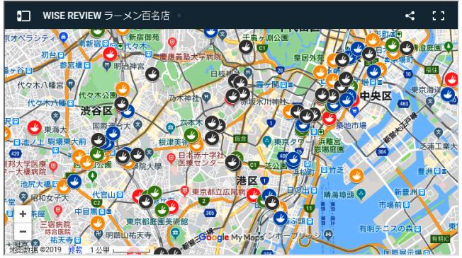 東京吃拉麵 AI推薦更準