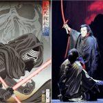 「星際大戰」推歌舞伎版 日本傳統戲曲跨界創新