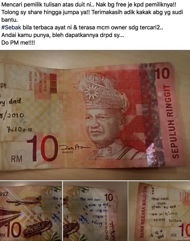 收鈔票見父愛,內文一看超感人。圖片來源/臉書