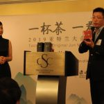 亞城百位企業家品紅茶 傳承中華文化