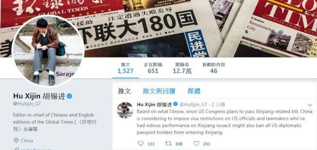 中國環球時報總編輯胡錫進今(3)日Twitter發文表示,因美國國會計畫通過「維吾爾人權政策法案」,中國將會禁止所有持美國外交護照者進入新疆。(Twitter截圖)