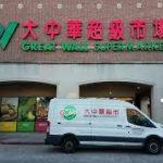 大中華超市  聖誕新年周周特惠