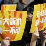 林鄭「外憂內患」 香港15年來首見財政赤字