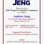 鄭鴻鈞參選佛州眾議員 12.7奧蘭多募款餐會