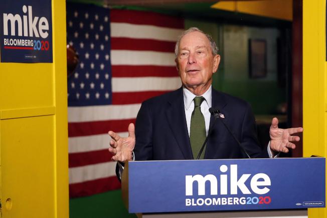 出馬參選民主黨總統提名前紐約市長彭博。(美聯社)
