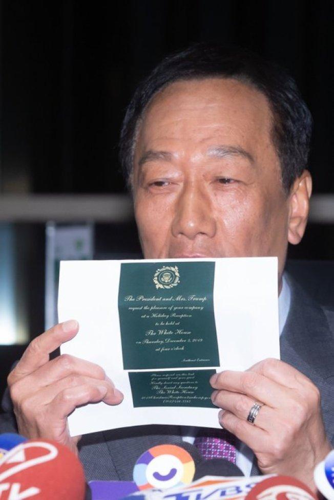 鴻海創辦人郭台銘3日下午在訪美行前記者會上拿出白宮耶誕派對的邀請函。記者季相儒/攝影