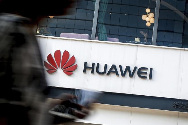 中國電信設備巨擘華為。美聯社
