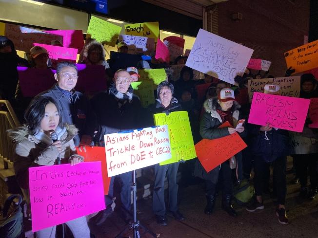 華裔學生與家長以及多個社區代表在會議門口抗議示威。(記者黃伊奕/攝影)