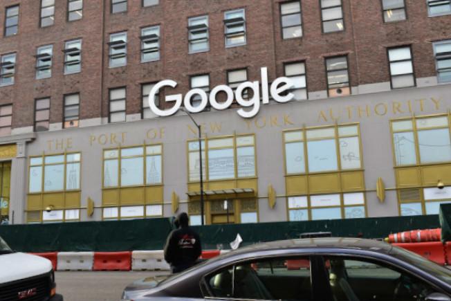 谷歌宣布日前投資逾10億元在哈德遜廣場建新園區。(本報檔案照)
