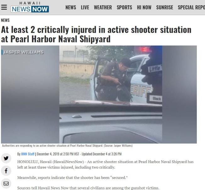 珍珠港-希卡姆聯合基地生槍擊,警方前往處理。取自Hawaii News Now網站
