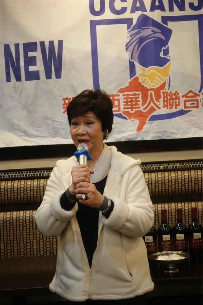 新澤西華人聯合總會主席林潔輝鼓勵華人再接再厲。(記者謝哲澍╱攝影)