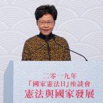 譴責特首議案 香港立法會辯論未表決