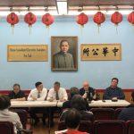華埠賭檔搶匪仍在逃 警方籲提供線索