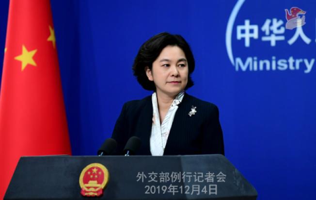 針對美國國會參、眾兩院相繼通過「新疆人權法案」,中國外交部發言人華春瑩表示,貿易談判沒設定期限,中國將採取措施予以反擊。(中國外交部官網)