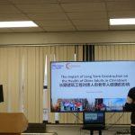 華埠監獄施工需7年 危害社區大