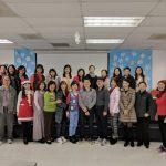 中華文化學院招生 預註冊免報名費