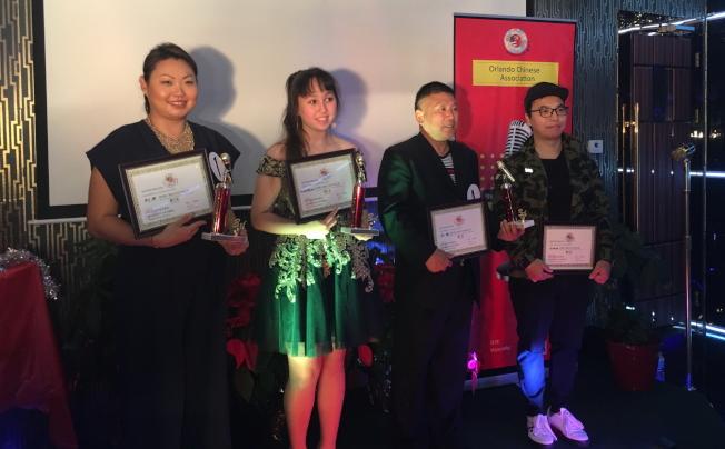 第二屆奧蘭多好聲音三等獎四名,左起劉芳、Brooke Weiner、劉俊及何珥琳。(邊發傑提供)