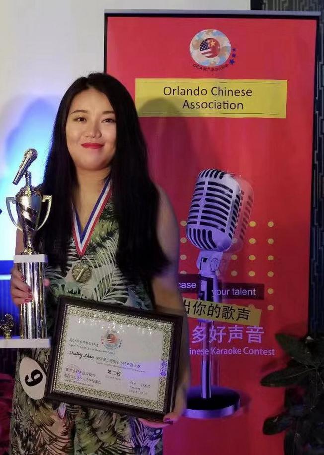 第二屆奧蘭多好聲音第二名Shunting zhao。(邊發傑提供)