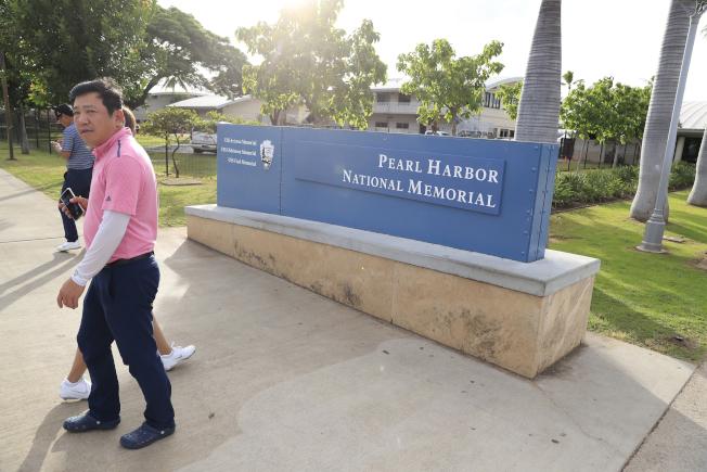 珍珠港-希卡姆聯合基地臨近將於7日舉行珍珠港事件78周年活動的珍珠港紀念館。(美聯社)