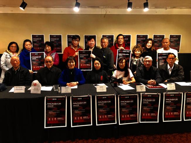 主辦單位代表聯合呼籲公眾積極參加12月8日的「南京祭2019」活動。(圖片由南京大屠殺索賠聯盟提供)