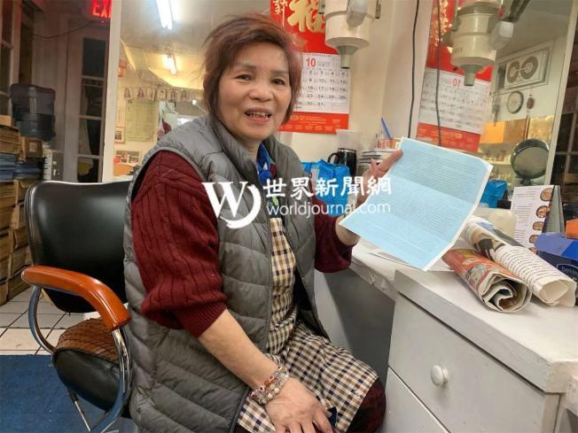 林月娥說,李安兒子的作文「給林太太」 是她收過最特別的小費。(記者牟蘭/攝影)