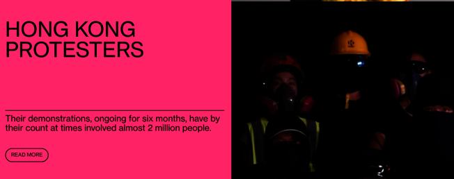 彭博資訊公布2019年「彭博50」(Bloomberg 50)名單,香港示威者上榜,雜誌以戴著黃色頭盔、眼罩、面罩的示威者作為其主要視覺相片。取材自彭博網站